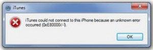 1-error-1202-query